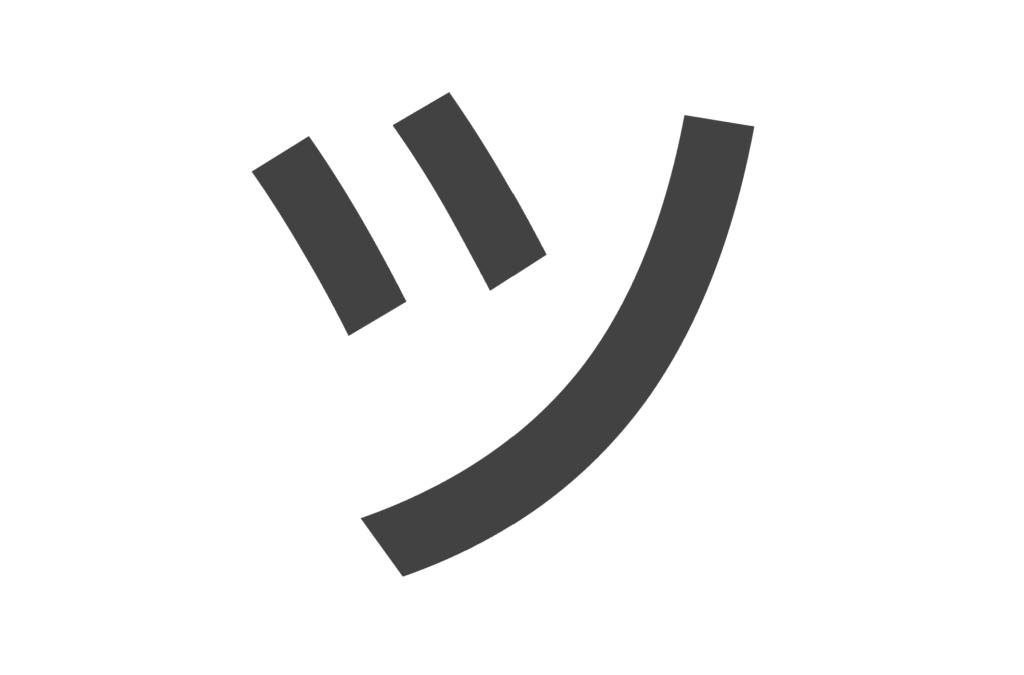 Fortnite Smiley